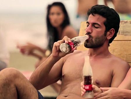 coca-cola-ice-bottle-1.jpg