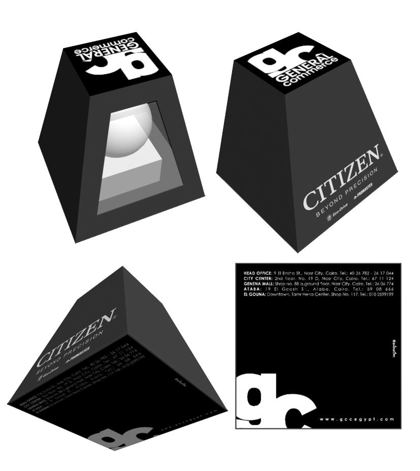 papirdoboz6.jpg